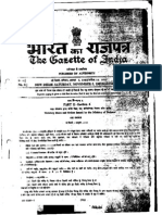 Gazette Notification