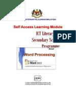 Kementerian Pelajaran Malaysia