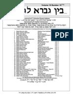 bglg-74-19-terumah-5774