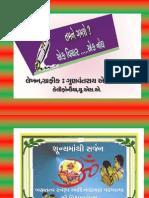 eBook_-Aek_Vichar _Aek_Nodh(Gujarati Language)