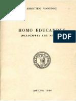 Dimitrios Liantinis - Homo Educandus