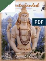 Vedanta Sandesh - Feb 2014