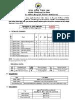 Assam Gramin Vikash Bank Recruitment