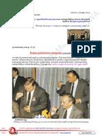 25 lat po apartheidowej zmowie antypolskiej sitwy ukrytych zydow (kryptosyjonistow) FO295 ZR.pdf