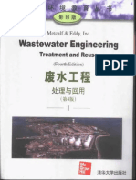 Wastewater Engineering Treatment and Reuse, Metcalf and Eddy