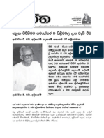 Relevance of Dr. E.W. Adikaram's Message for Contemporary Society - 'Aththa' (26-01-2014) in Sinhalese