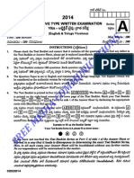 VRA 2014 Question Paper