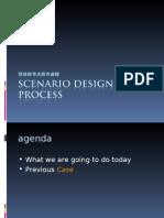 Scenario Design Process XP