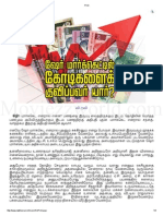 Bala Jothidam 24-01-2014(OrathanaduKarthik.blogspot.com)