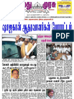 Namathumurasu 30-9-2009