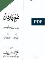 Taj Ali at Qamar Jalal Wi