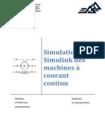 Simulation Simulink des machines à courant continu