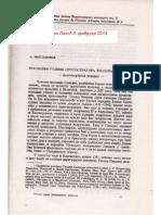Ljubomir Maksimovic, Poslednje Godine Protostratora Teodora Sinadina - Prosopografska Beleska, ZRVI X (1967) 177-185.