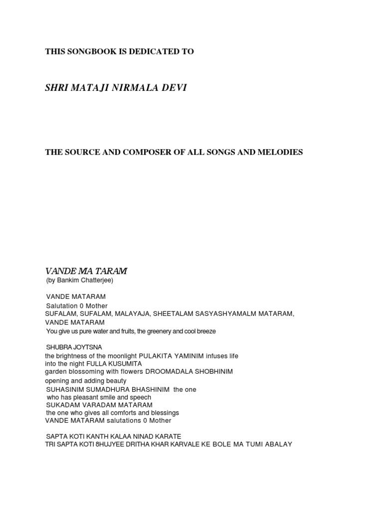 Gallery Songbook   Moksha   Kundalini is free HD wallpaper.