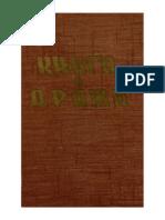 Knjiga o Drazi sv2 1944-1946 Radoje Knezevic