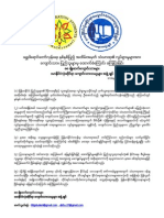 Joint Statement 88G+ABFSU 1_2009_Bur