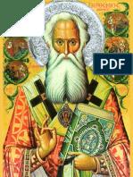 Ο Άγιος Παρθένιος