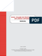 Fjsp Manual Pt