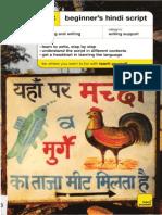 Teach Yourself Beginner-Hindi Script