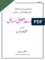 Roza Se Mutalliq Masail (Www.tauheed-sunnat.comnbnbnb)