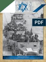 1967 Israeli Forces