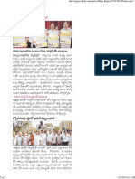 Yoga calendar 2014 Released by District Collector in News Papers