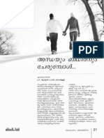 Jeevadeepthi Feb 2014 - A Malayalam Catholic Magazine