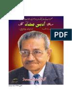 Adbi Mahaz Jan Mar 14