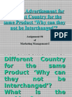 06-Different Advertisement for Different Country