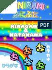 Hiragana Workbook