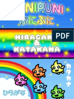 Katakana Workbook