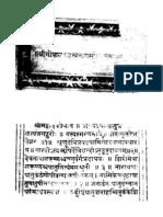 Gopala Sahasranama Stotra (NSP)