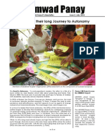 UMWAD Project Newsletter July 2010