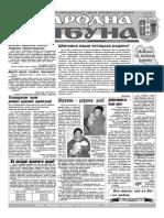 Народна трибуна 1_2014