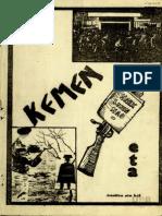 kemen_a19XXn4