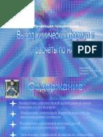 2893750--1-