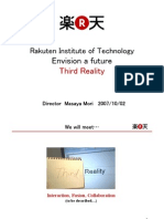 Rakuten Institute of Technology - Envision a future