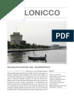 SALONICCO-Riquallificazione del Waterfront
