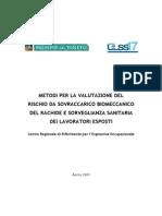 Metodi per la valutazione del rischio da sovraccarico biomeccanico del rachide - Gennaio 2013