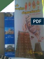 shiva temples 274
