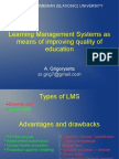 Specialized learning management systems as an educational quality improvement tool