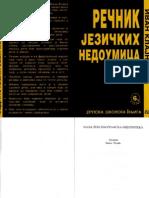 Ivan Klajn - Recnik Jezickih Nedoumica