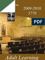 Sinai Adult Learning Brochure 2009-2010