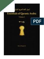 Essentials of Quranic Arabic Vol 2 by Masood Ranginwala