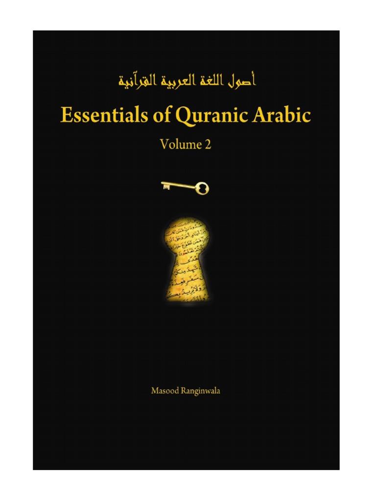 Essentials of quranic arabic vol 2 by masood ranginwala linguistic essentials of quranic arabic vol 2 by masood ranginwala linguistic typology onomastics malvernweather Gallery