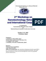 Report - Second GNN Development Workshop 2003
