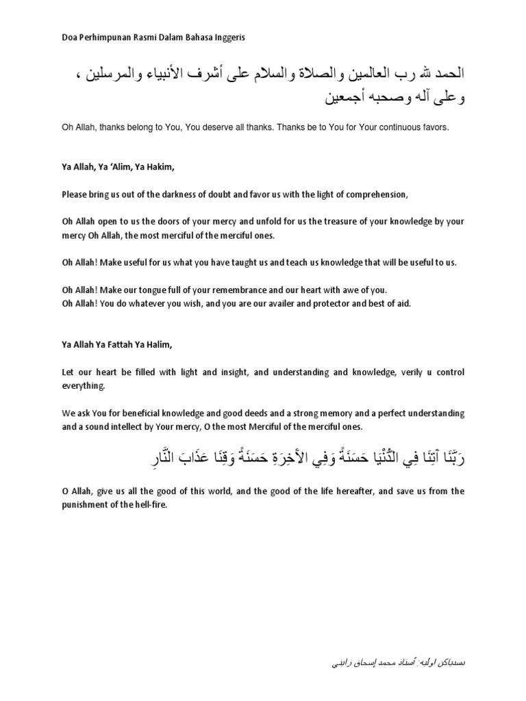 Doa In English Religion And Belief