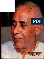 Sharaddharchan to Swami Lakshman Joo - Prabha Devi
