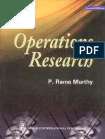 Or Book - Rama Murthy