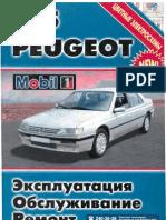 Manual Peugeot 605